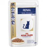 VD WET RENAL CHICKEN CAT 12X85G POUCH
