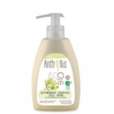 Gel limpieza facial y de manos BIO Anthyllis, 300 ml